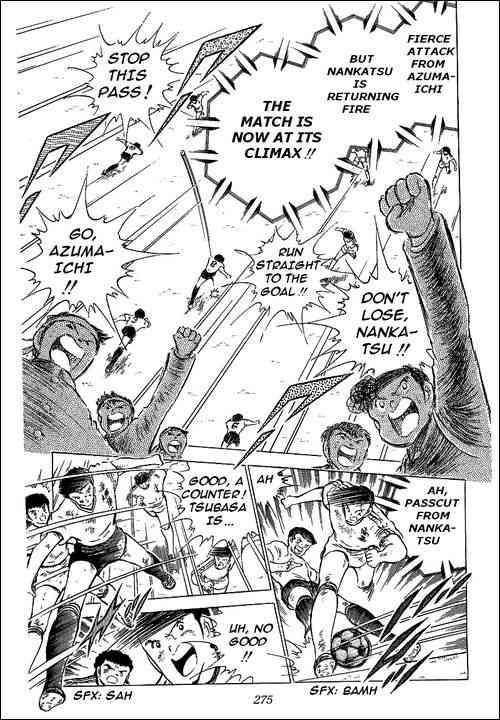 Captain Tsubasa, Chapter 61 image 003