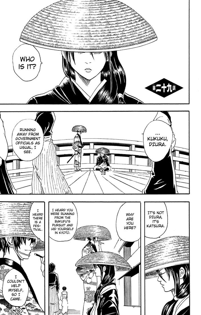 Gintama Chapter, 29 image 002