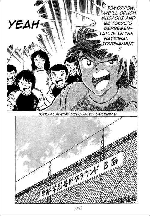 Captain Tsubasa, Chapter 55 image 124