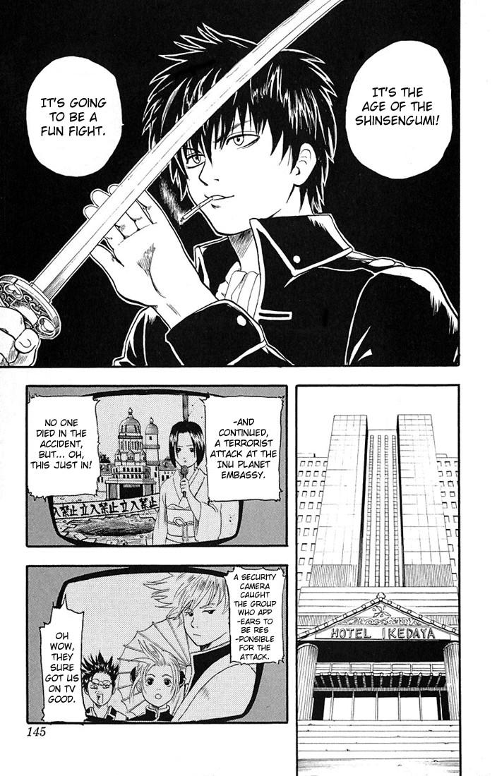Gintama Chapter, 5 image 015