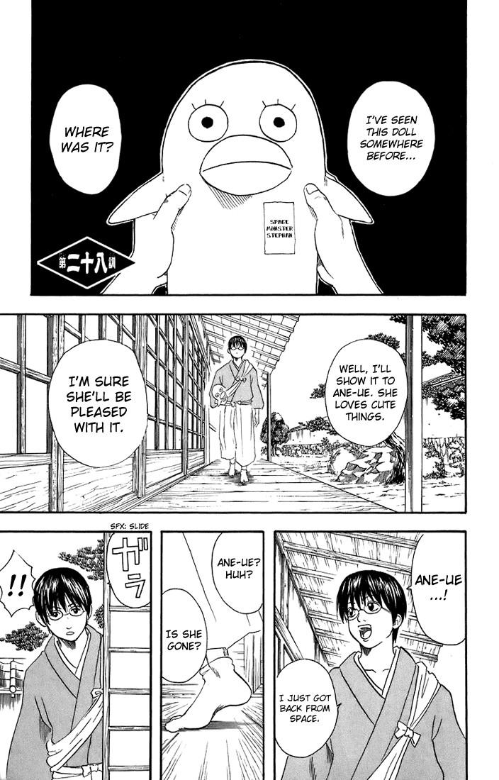 Gintama Chapter, 28 image 002