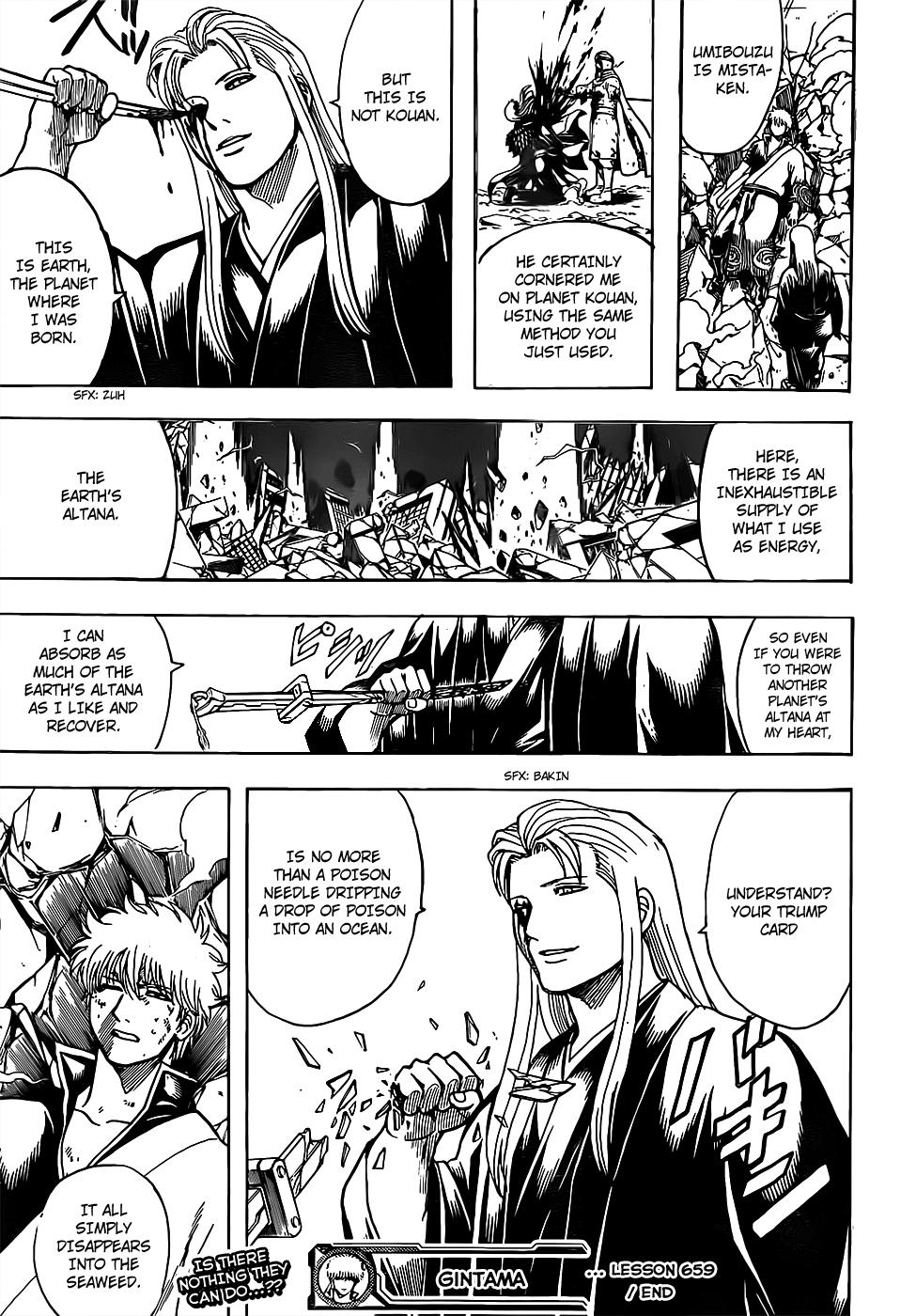 Gintama Chapter, 659 image 019