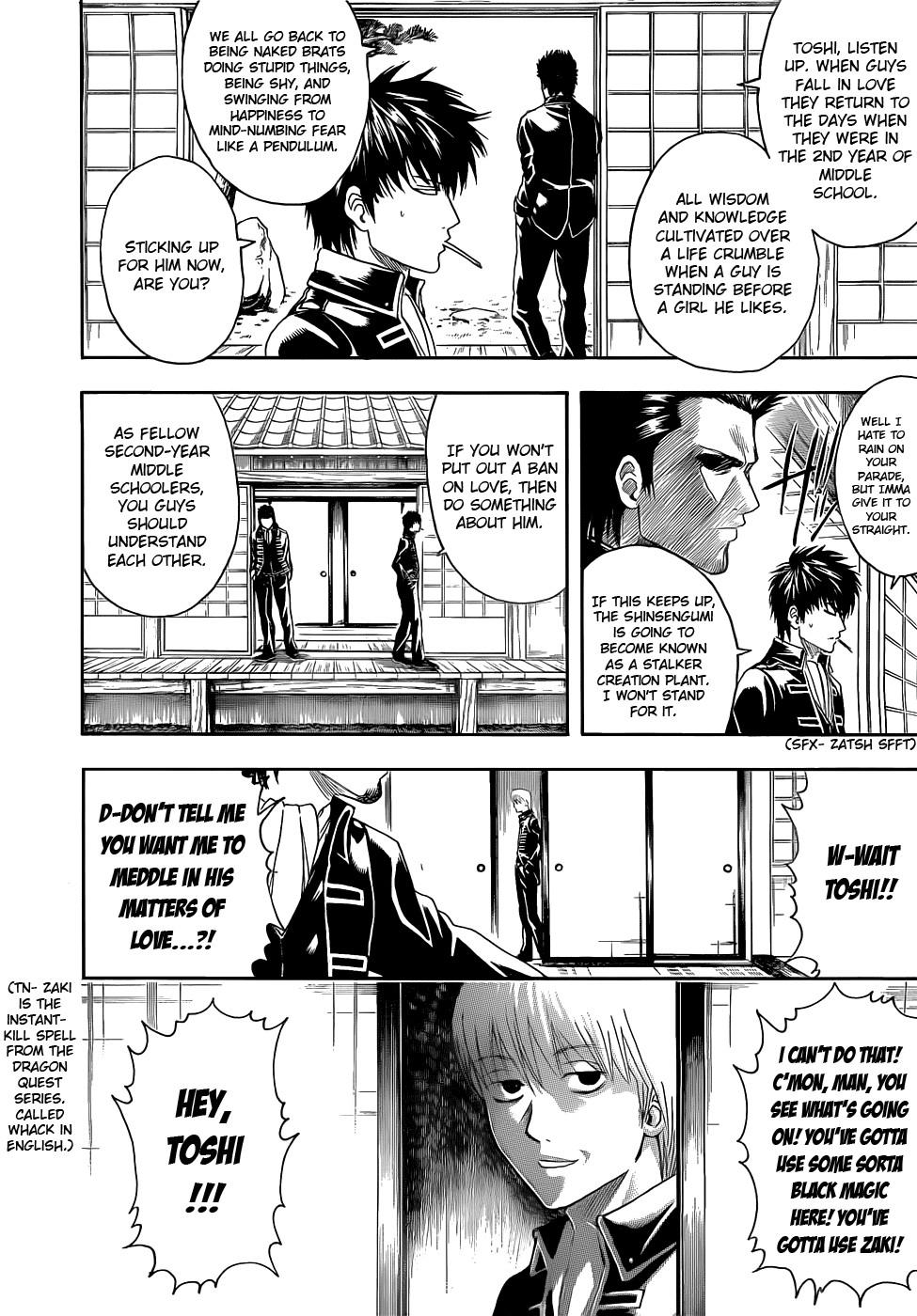 Gintama Chapter, 384 image 009