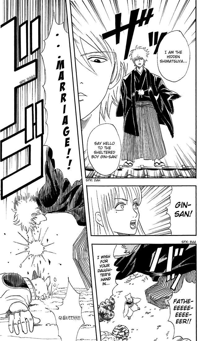 Gintama Chapter, 40 image 020