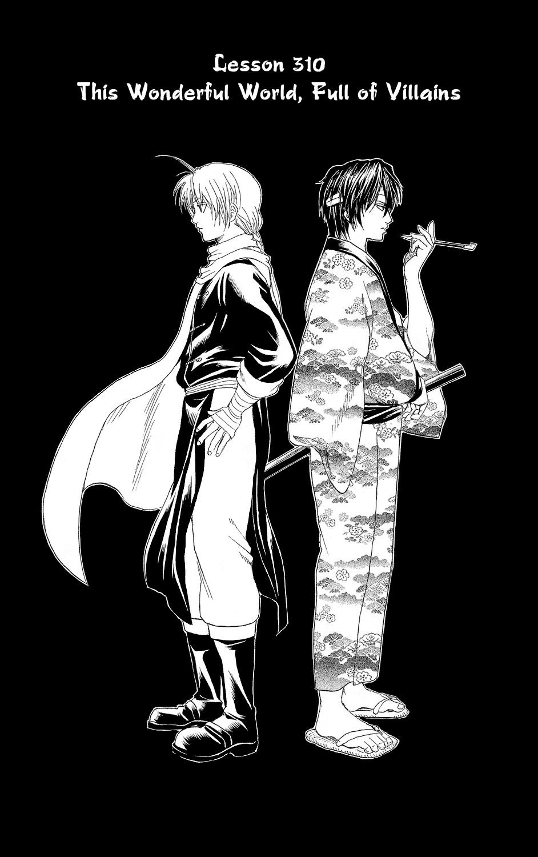 Gintama Chapter, 310 image 015