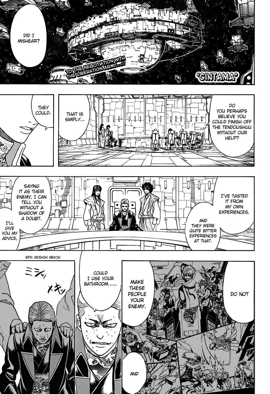 Gintama Chapter, 600 image 001