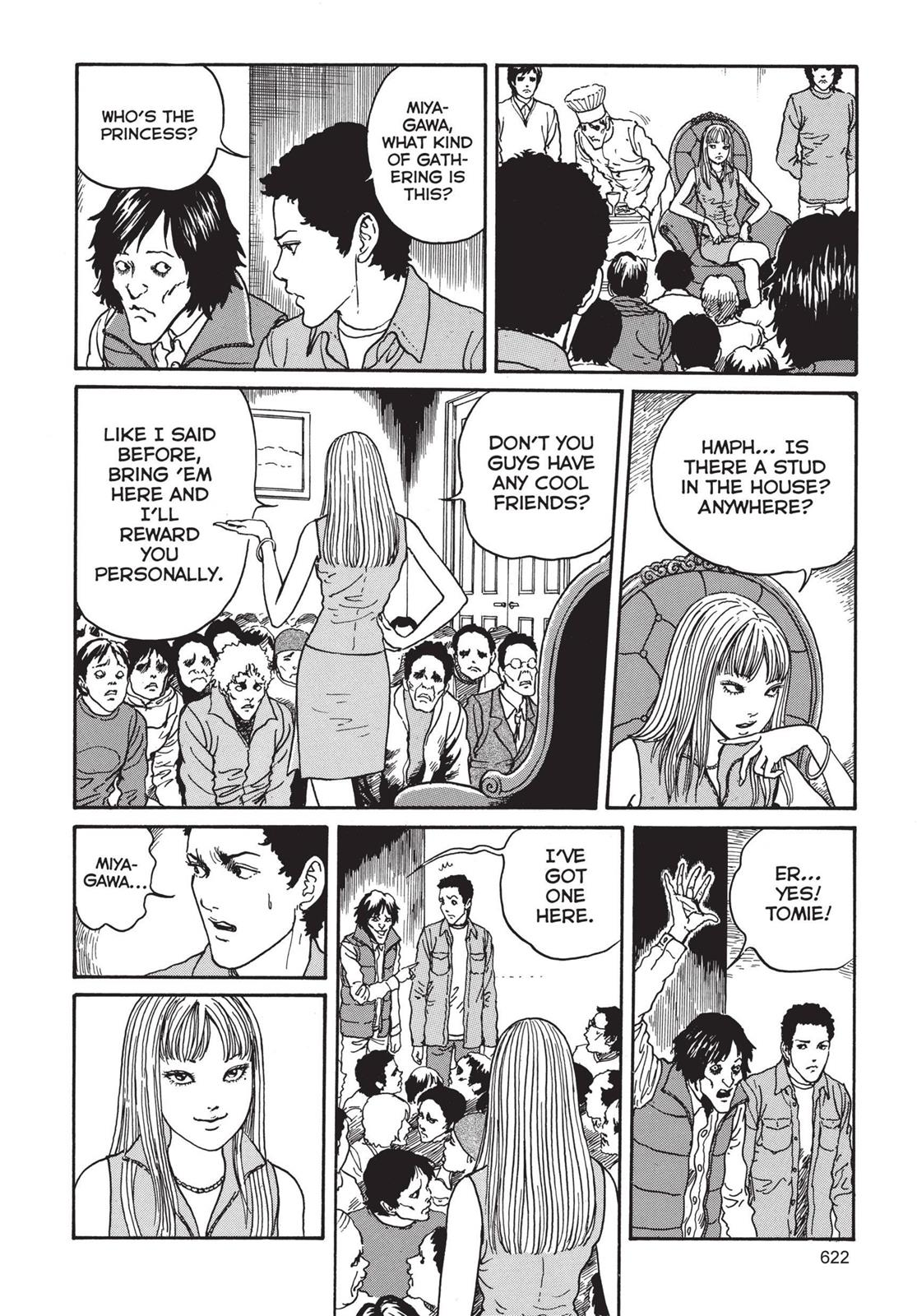 Tomie, Chapter 17 image 008