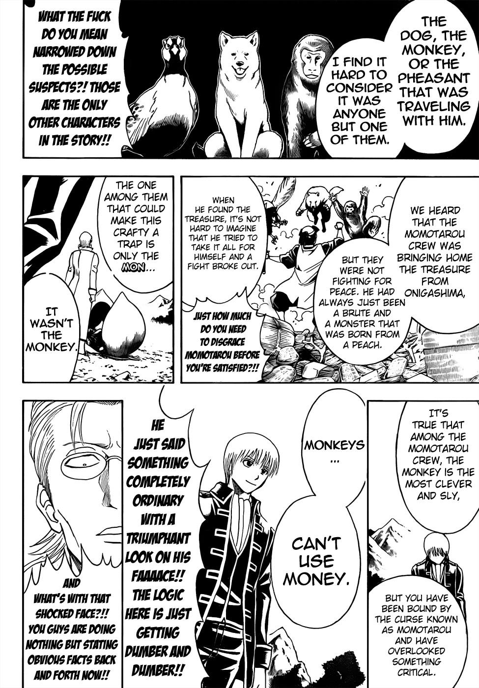 Gintama Chapter, 435 image 012