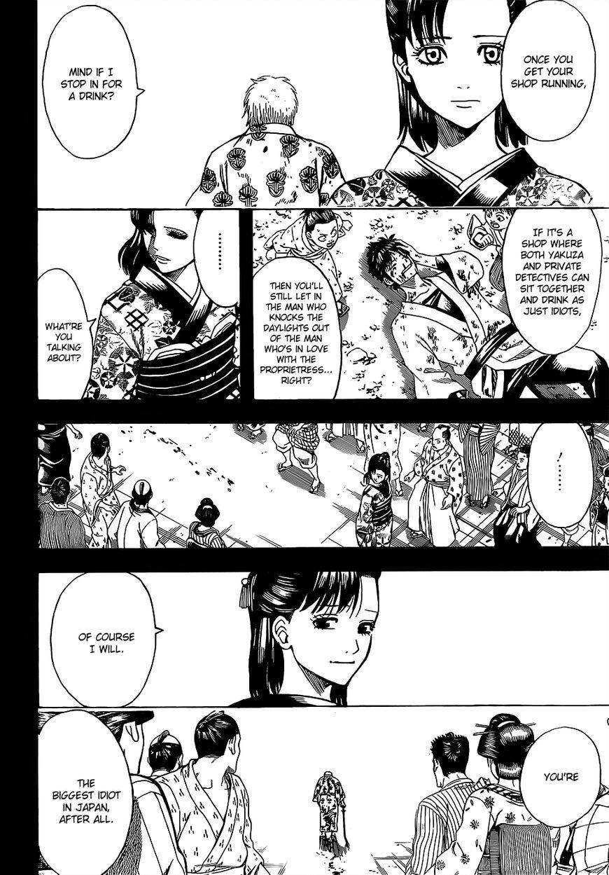 Gintama Chapter, 623 image 012