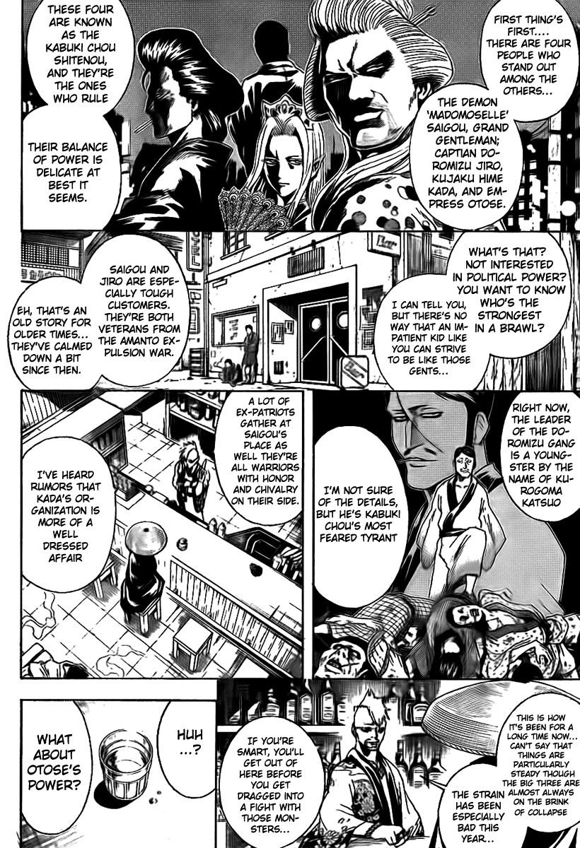 Gintama Chapter, 297 image 003