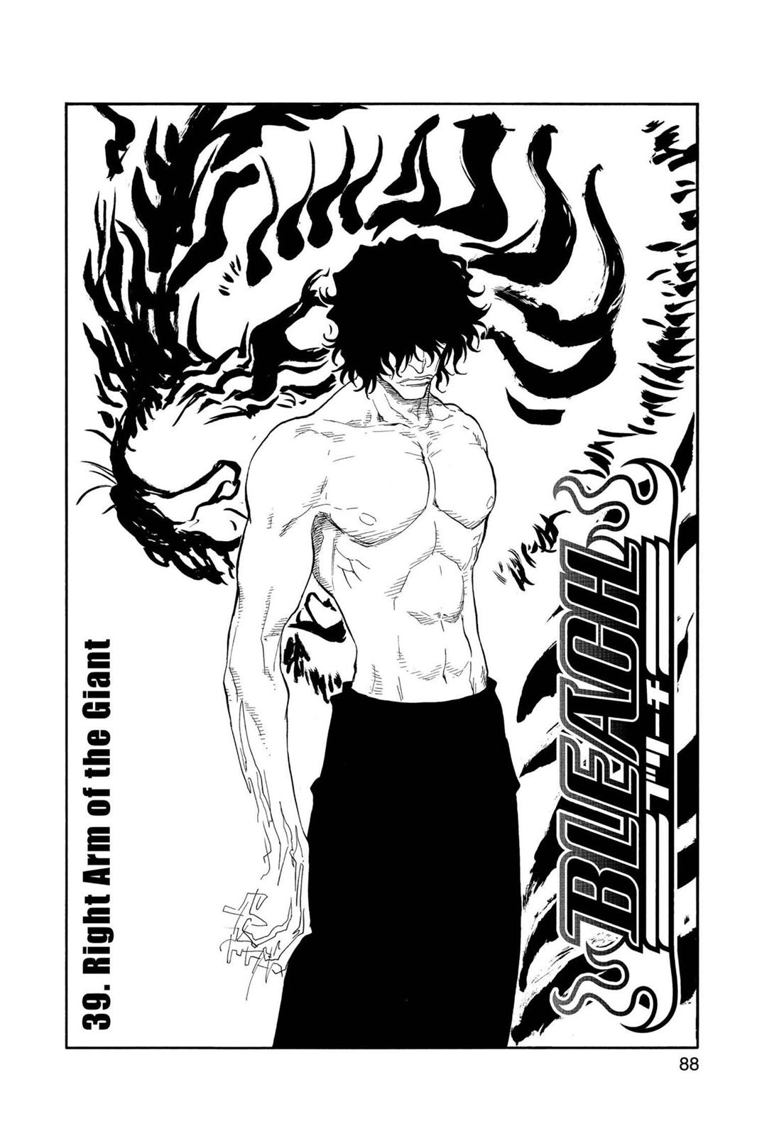Bleach, Chapter 39 image 002