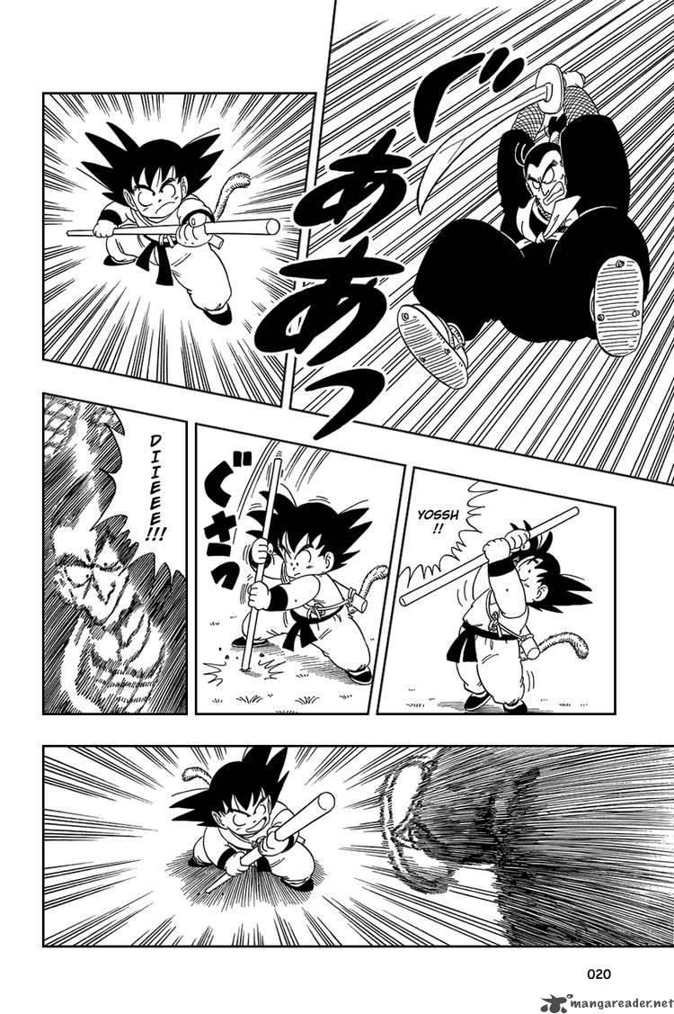 Dragon Ball, Chapter 61 image 003