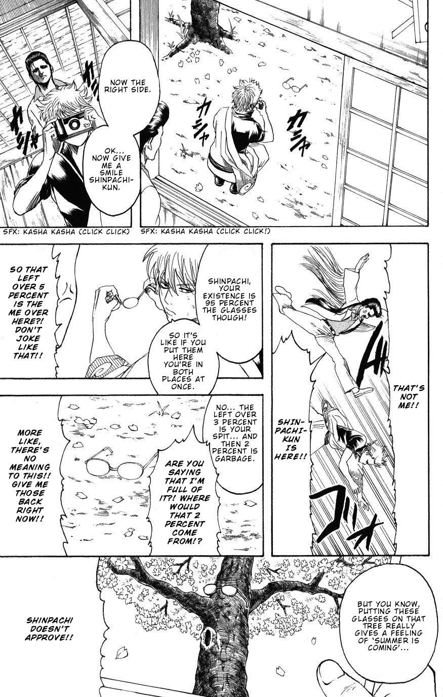 Gintama Chapter, 203 image 017