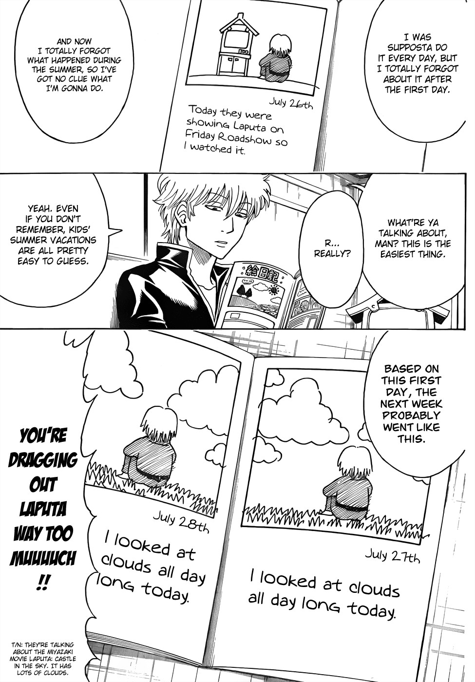 Gintama Chapter, 462 image 005