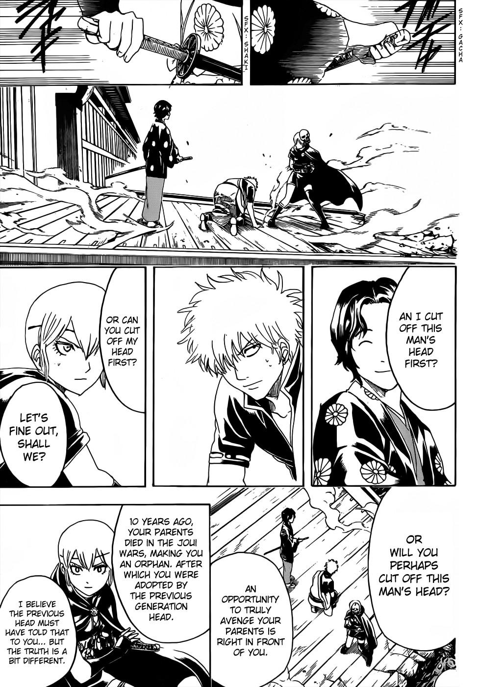 Gintama Chapter, 467 image 007