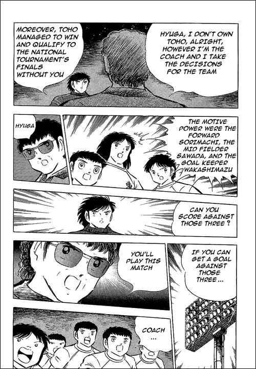 Captain Tsubasa, Chapter 75 image 026