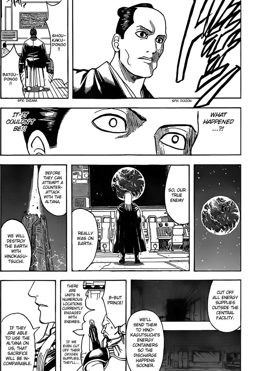 Gintama Chapter, 639 image 016