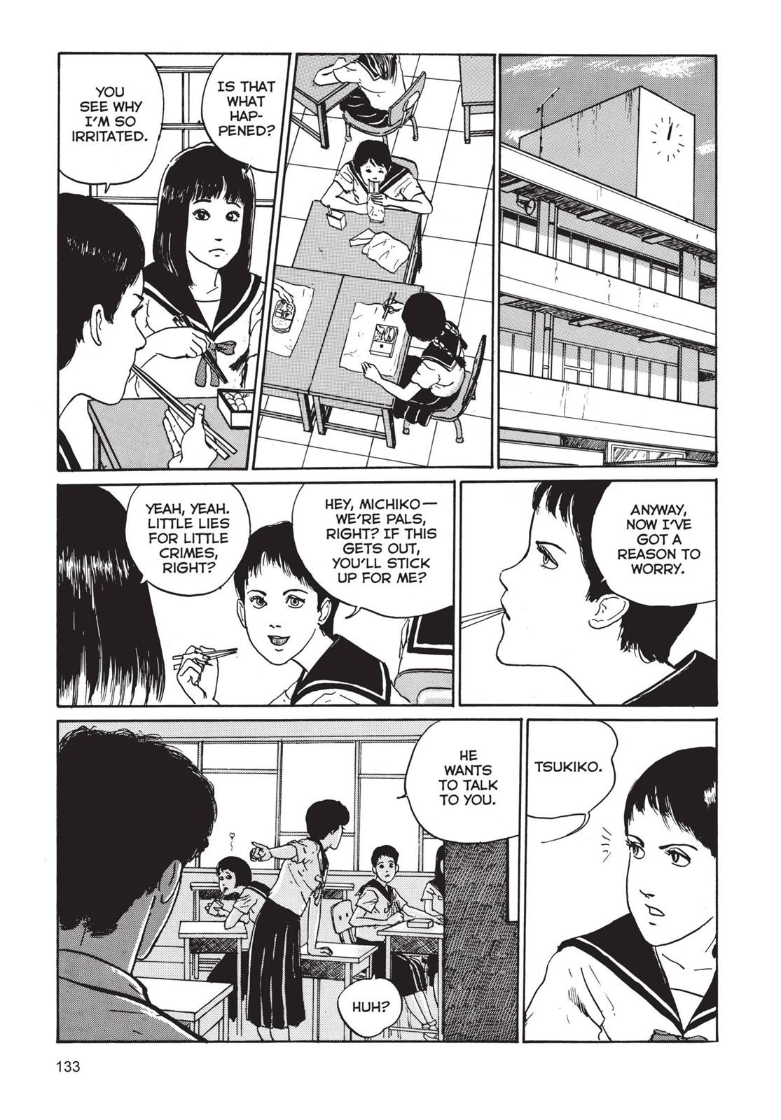 Tomie, Chapter 4 image 017