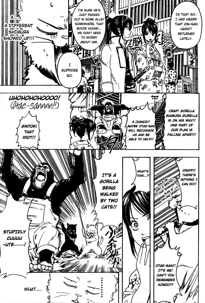 Gintama Chapter, 276 image 007