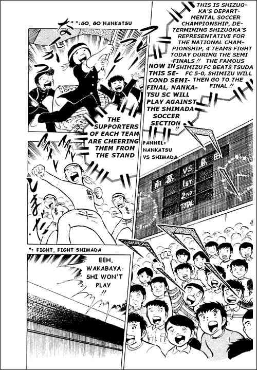 Captain Tsubasa, Chapter 12 image 013