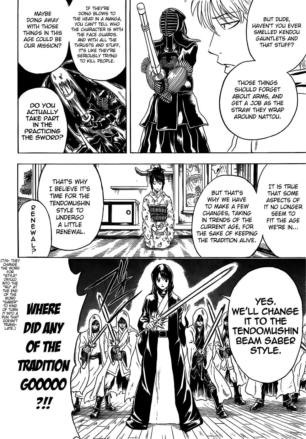 Gintama Chapter, 403 image 006