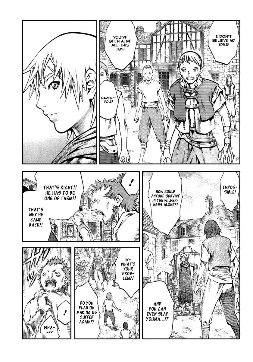 Claymore, Chapter 81 image 005