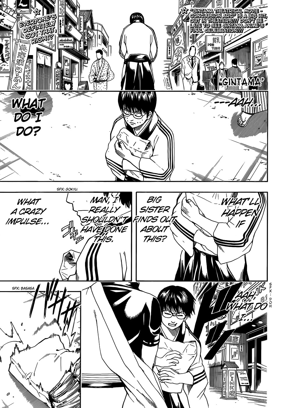 Gintama Chapter, 455 image 001