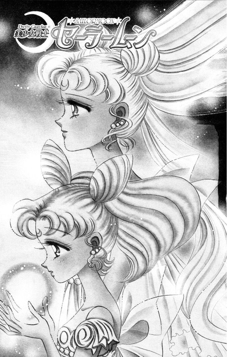 Sailor Moon, Cahpter 25 image 002