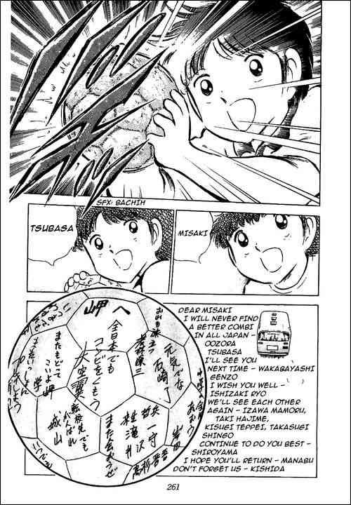 Captain Tsubasa, Chapter 50 image 018