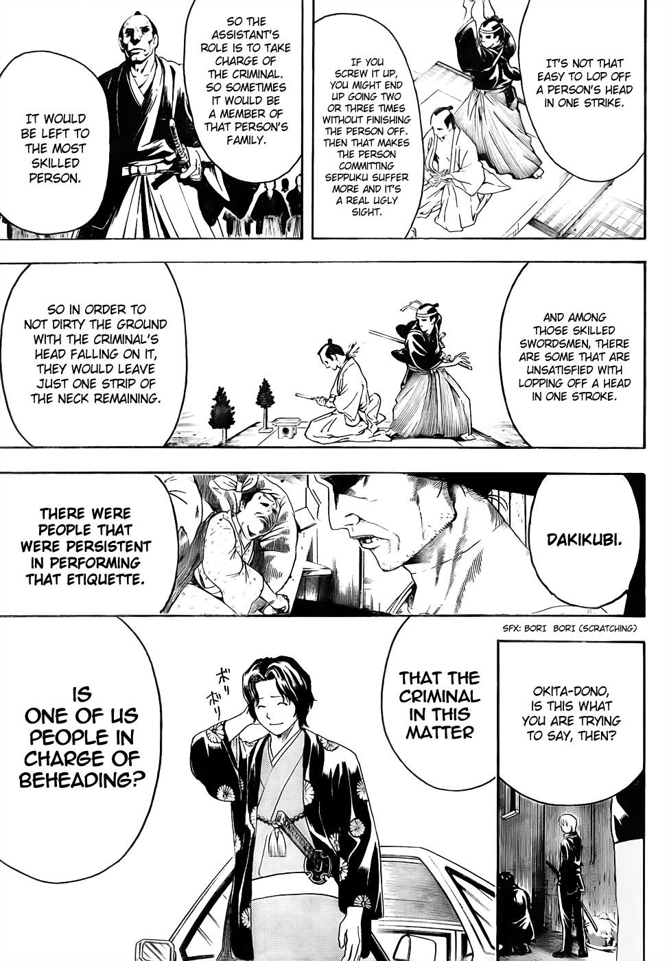Gintama Chapter, 463 image 013