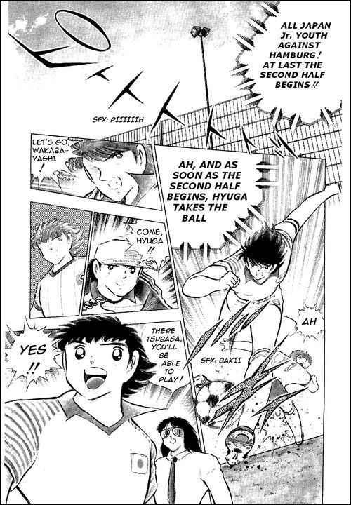 Captain Tsubasa, Chapter 87 image 030