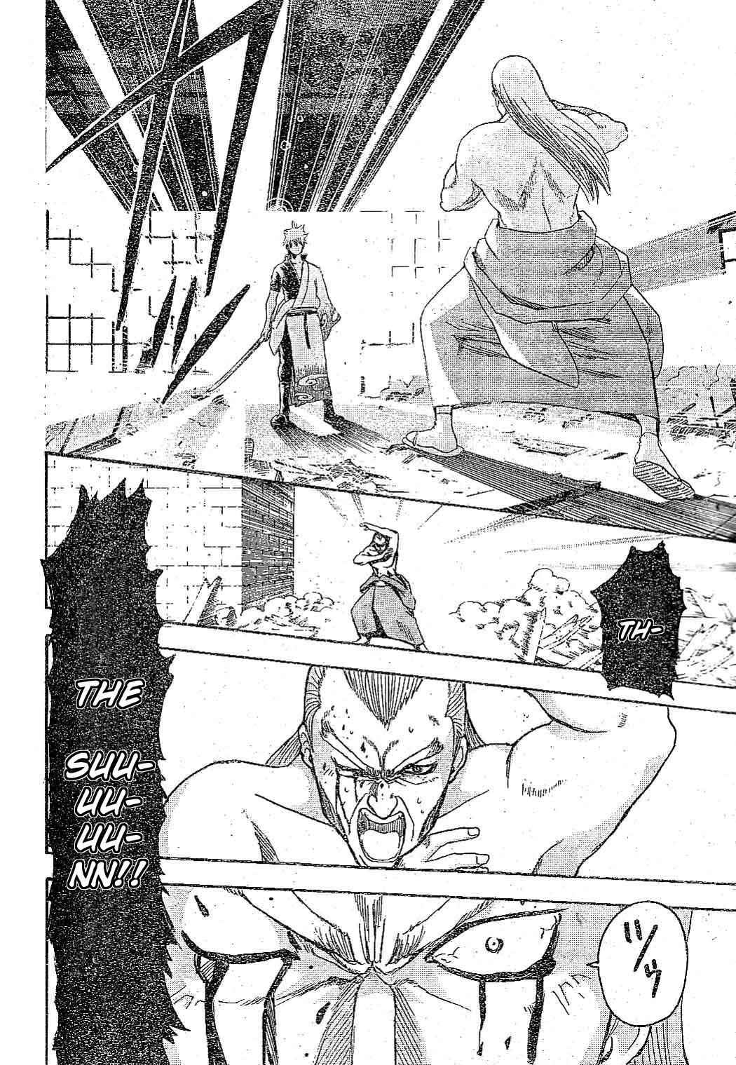 Gintama Chapter, 226 image 006