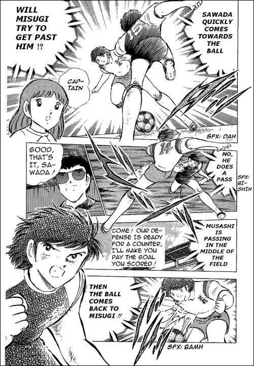 Captain Tsubasa, Chapter 57 image 009
