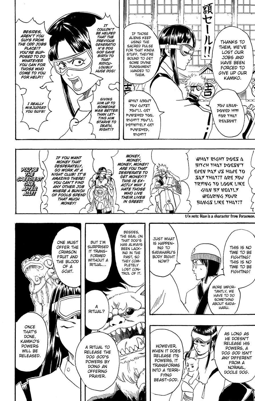 Gintama Chapter, 72 image 012