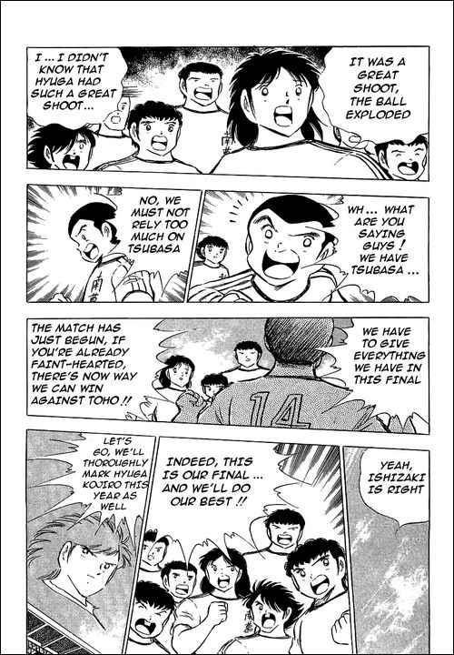 Captain Tsubasa, Chapter 76 image 072
