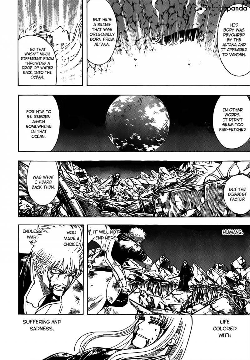 Gintama Chapter, 679 image 008