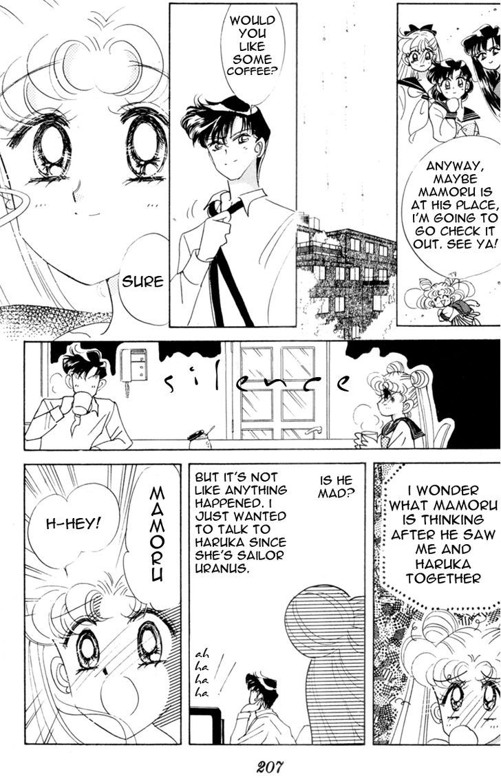 Sailor Moon, Cahpter 30 image 024