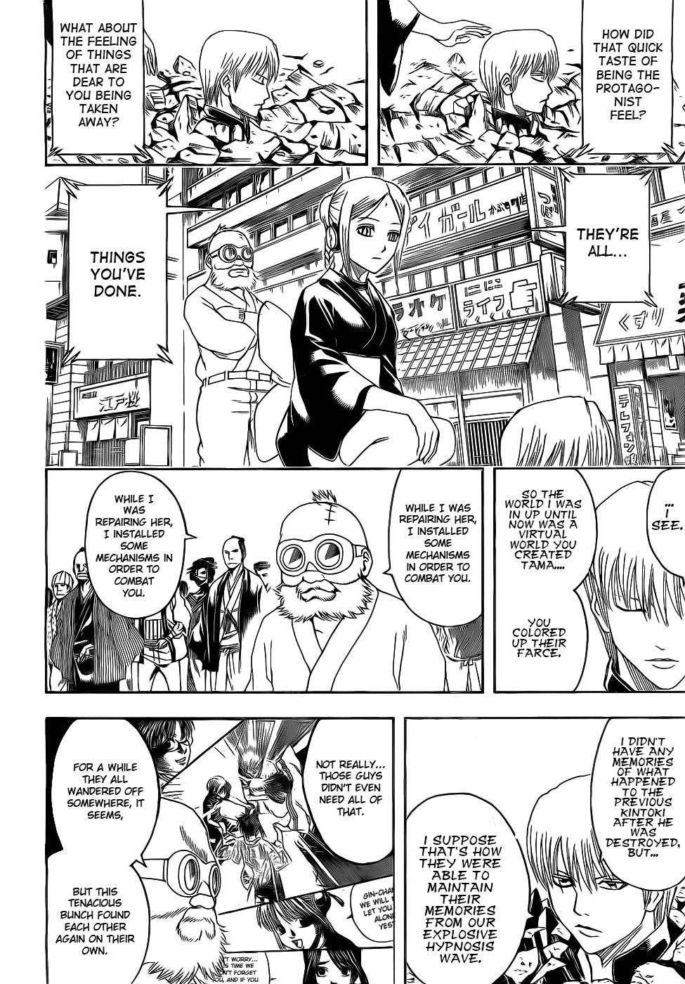 Gintama Chapter, 380 image 016