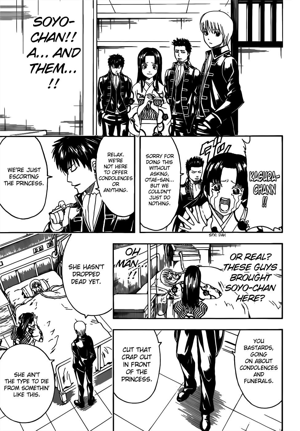 Gintama Chapter, 458 image 011