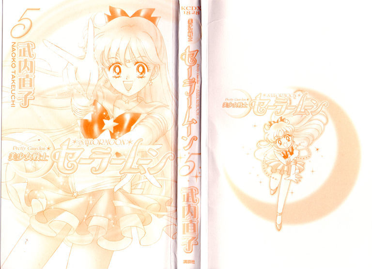 Sailor Moon, Cahpter 22 image 051