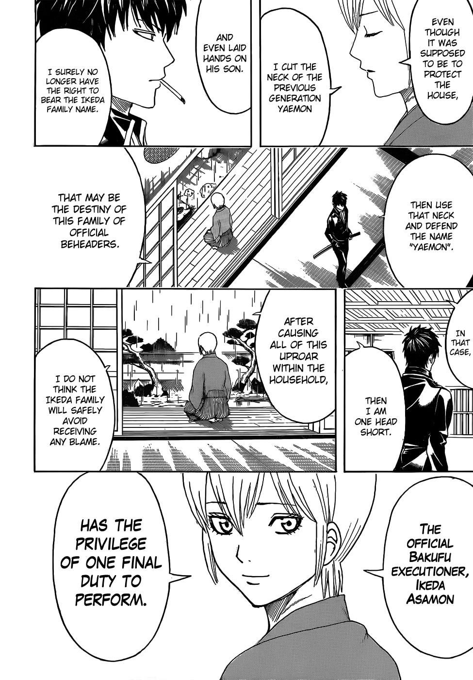 Gintama Chapter, 469 image 002
