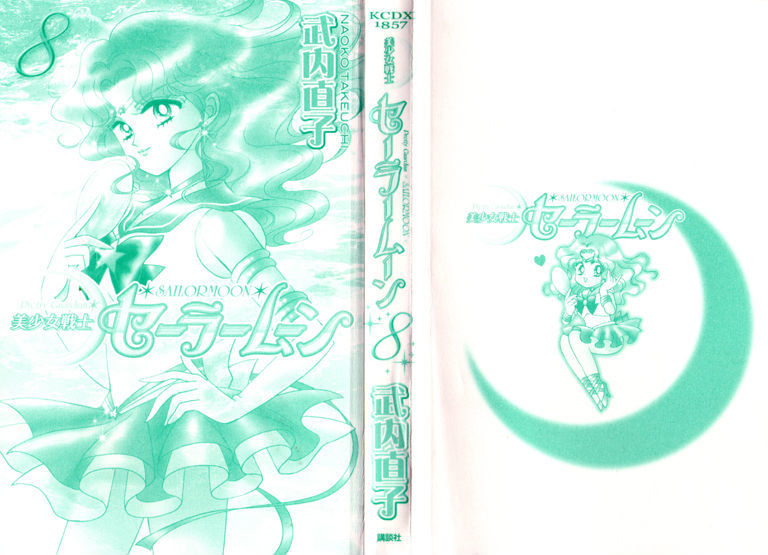 Sailor Moon, Cahpter 36 image 053
