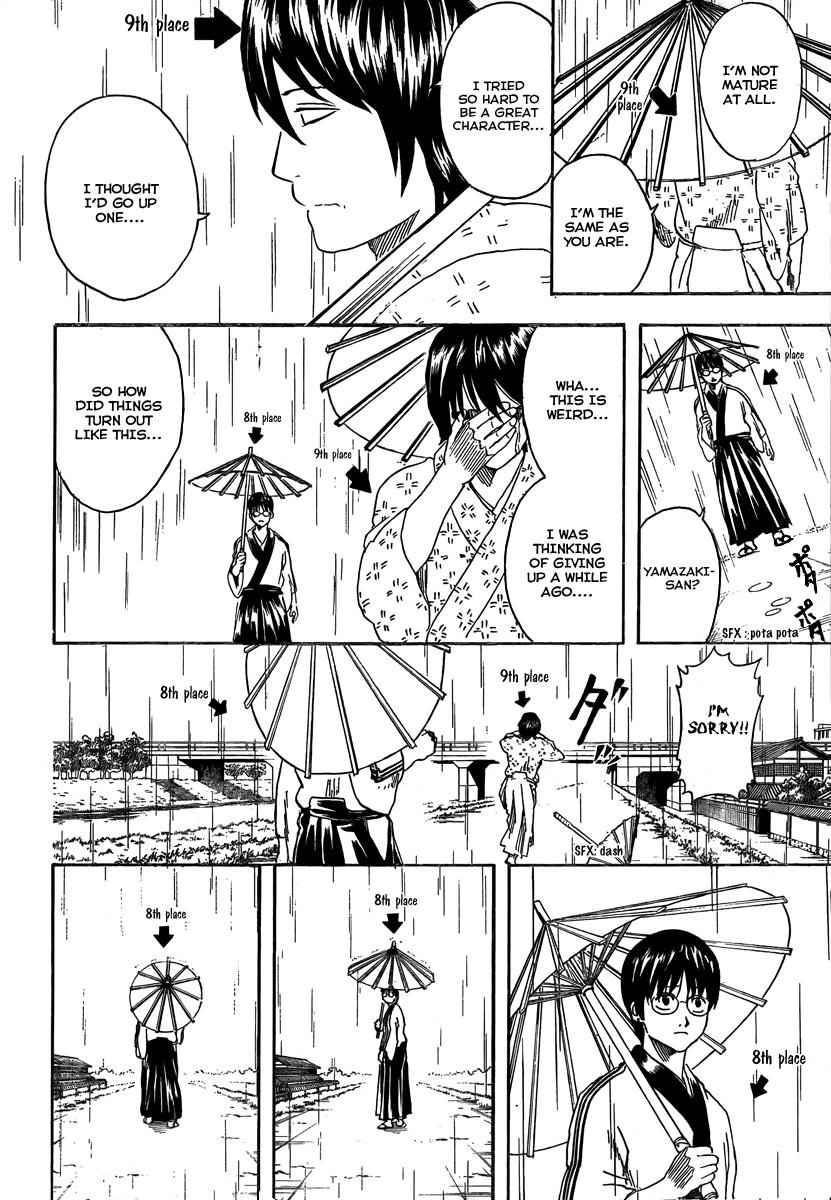 Gintama Chapter, 265 image 010