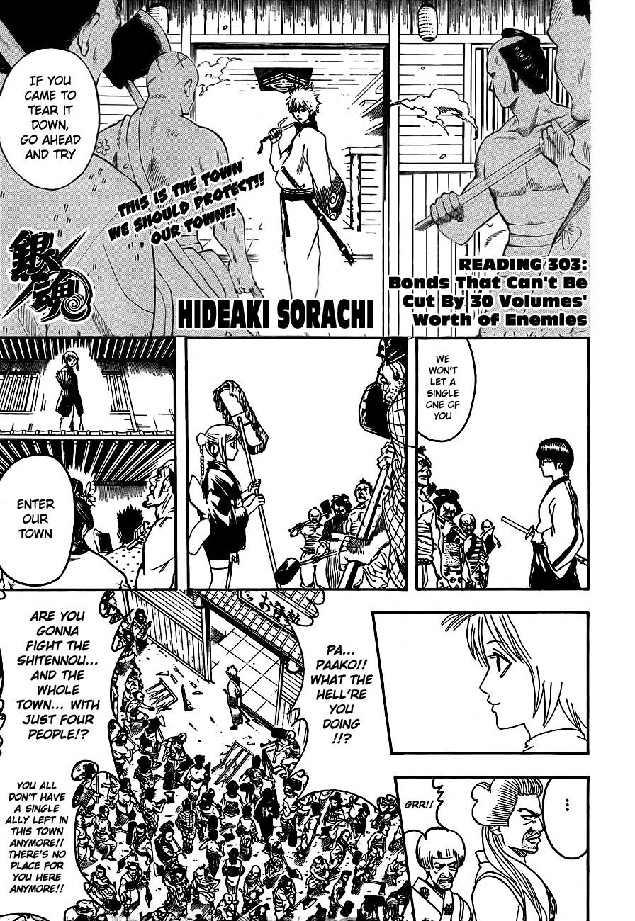 Gintama Chapter, 303 image 001