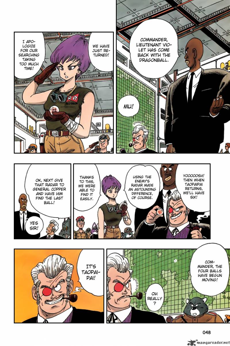 Dragon Ball, Chapter 93 image 004