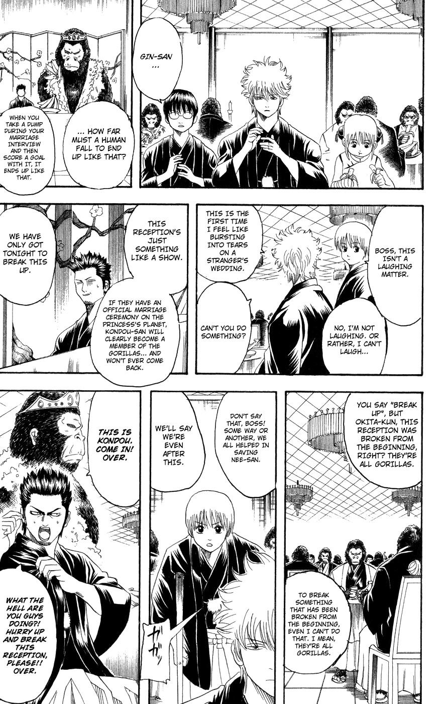 Gintama Chapter, 123 image 010