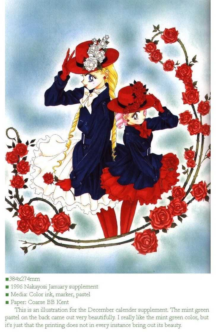 Sailor Moon, Cahpter 4 image 029