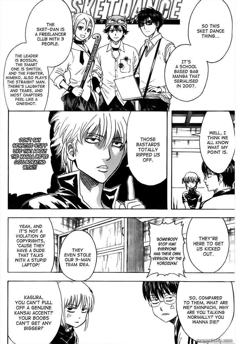 Gintama Chapter, 349.5 image 004