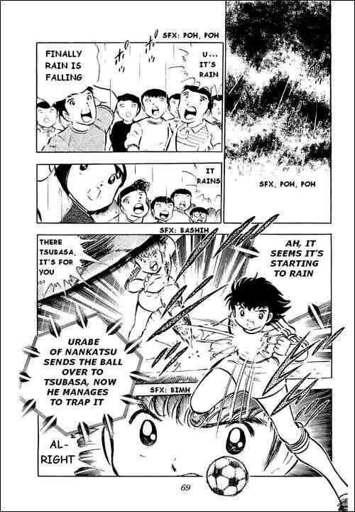 Captain Tsubasa, Chapter 31 image 024