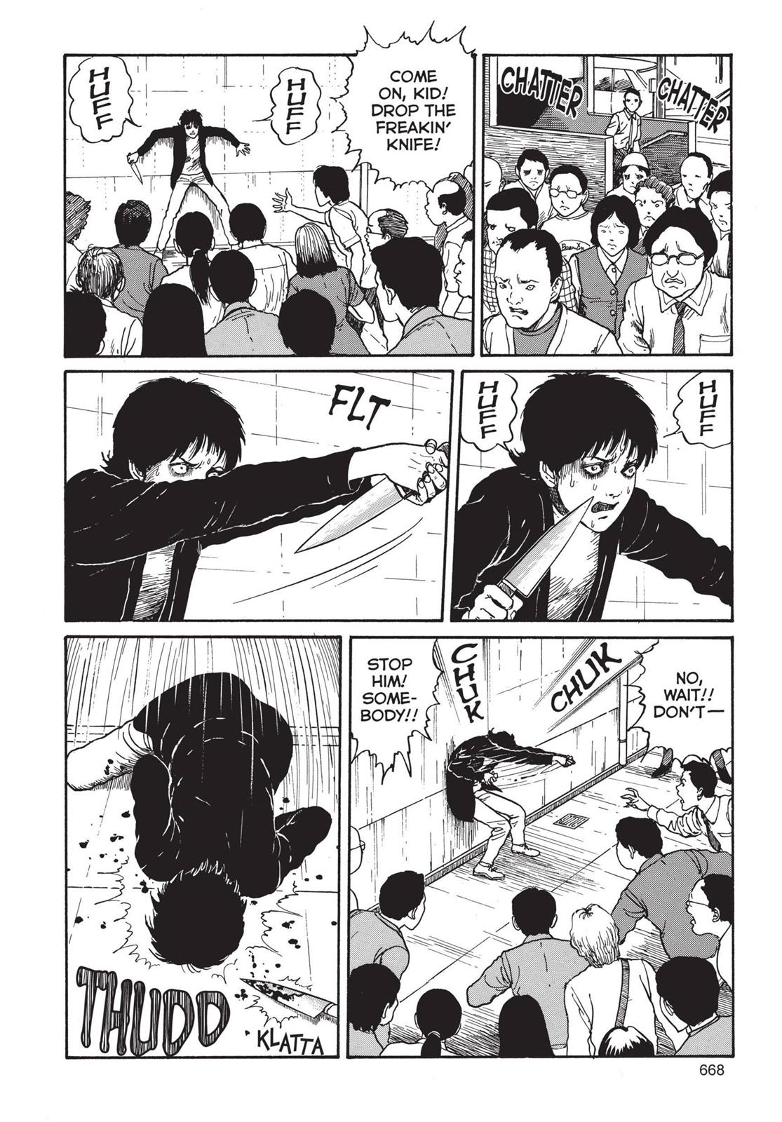 Tomie, Chapter 18 image 022